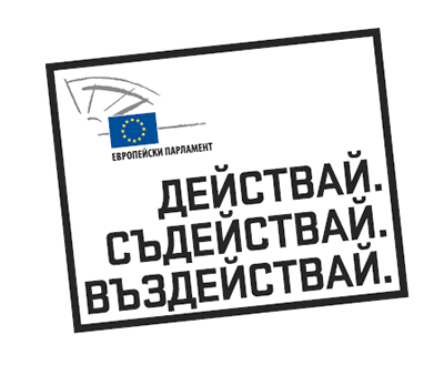 euelections-logo